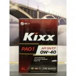 GS Oil Kixx PAO 1 0W-40 (4л)