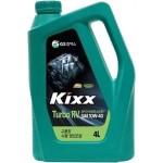Cинтетическое моторное масло KIXX TURBO RV 10W-40 CI-4 (4л)