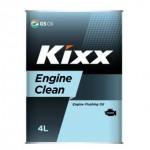Промывочное масло КІХХ Engine Clean (4)