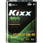GS Oil Kixx PAO 5W-40 (4л)