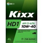 Cинтетическое моторное масло Kixx HD1 10W-40 (4л)