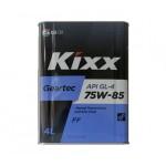 Трансмиссионное масло KIXX Geartec GL-4 75W85 (4L)