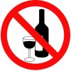 За пьяное вождение могут повысить штрафы