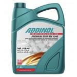 Полусинтетическое моторное масло ADDINOL Premium Star MX 1048 (4)