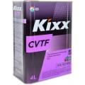Трансмиссионное масло Kixx CVTF (4)