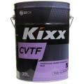 Трансмиссионное масло Kixx CVTF (20)