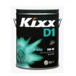 Синтетическое моторное масло KIXX D-1 15W-40 CI-4 (20L)