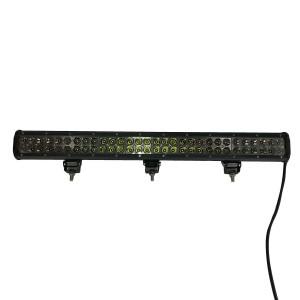 Светодиодная LED балка 180W графитовый отражатель 70 см БЛ-053