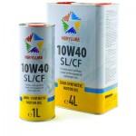 Полусинтетическое моторное масло Verylube 10W-40 SL/CF (1)
