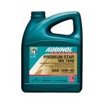 Полусинтетическое моторное масло ADDINOL Premium Star MX 1048 (1)