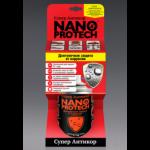 NANOPROTEC Супер Антикор 210ml
