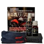 Hikari Motorcycle