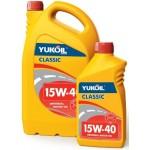 Минеральное моторное масло YUKOIL CLASSIC 15w40 (1)