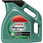 Полусинтетическое моторное масло Castrol B4 MAGNATEC Diesel 10W-40 (4)