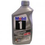 Синтетическое моторное масло MOBIL 1 15W50 Full Synthetic (1)